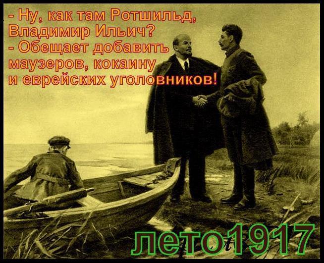 http://politikym.net/analitika/milliard_mazanok.jpg