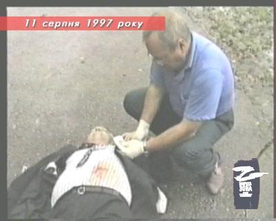 Убитый Борис Деревянко. 11 августа 1997 года - Одесский Политикум