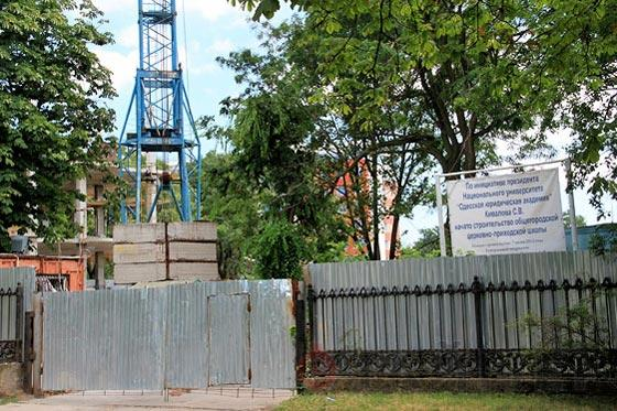 Межрейсовая база моряков, на которую, как говорится, положили глаз структуры Сергея Кивалова - Одесский Политикум