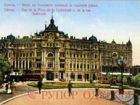 Так выглядел дом Русова - Одесский Политикум