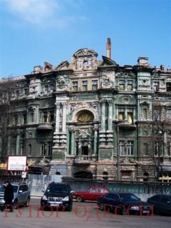 Дом Русова. 2009 г. - Одесский Политикум