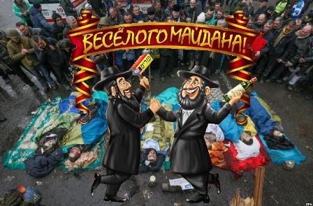 Сионизм и роль сионистов в организации евромайдана и попытке раскола Украины - Одесский Политикум