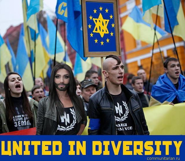 Будущая педоинтеграция Украины - Одесский Политикум