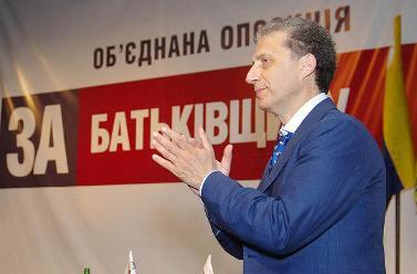 Владимир Немировский, рейдерские хроники - Одесский Политикум