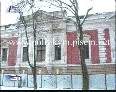 Музей морского флота Одессы - Одесский Политикум