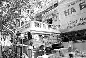 Реконструкция музея морского флота Одессы - Одесский Политикум