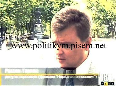 """Руслан Тарпан, депутат городского совета от фракции """"Народная оппозиция"""" - Одесский Политикум"""