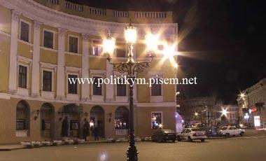 Прихватизированное Русланом Тарпаном здание на Приморском бульваре - Одесский Политикум