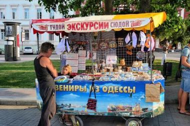 Тудой  Сюдой на  улицах Одессы - Одесский Политикум