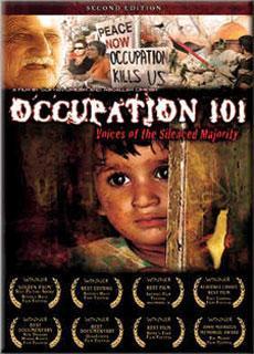 Оккупация 101 - Документальный фильм о реальной жизни палестинцев в Израиле - Одесский Политикум