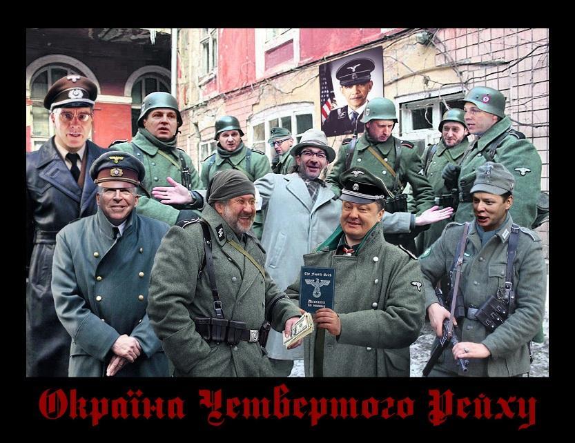 Четвертый РЕЙХ в УКРАИНЕ - Одесский Политикум