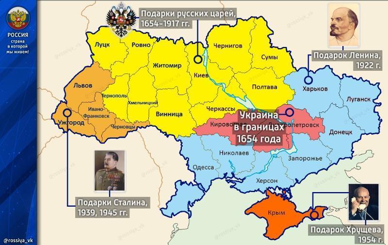 Карта подарков территории украине 65