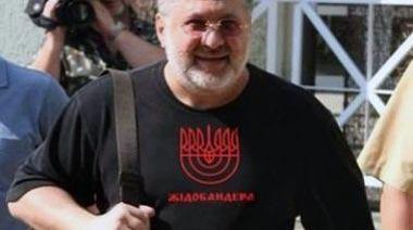 Жидобандера - Игорь Коломойский - Одесский Политикум