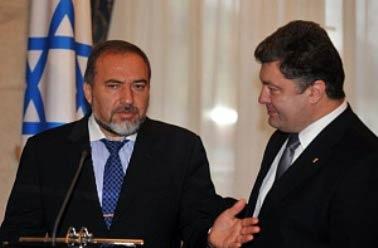 http://politikym.net/vuboru/poroshenko_i_liberman.jpg