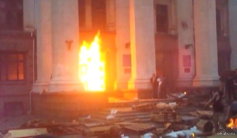 Одесса. Дом профсоюзов. Пожар сначала в одной двери - Одесский Политикум